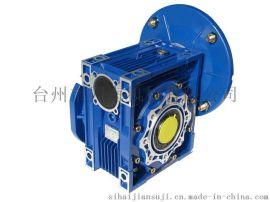 厂家直销 晨鑫 NMRV063蜗轮蜗杆减速机 齿轮箱通用机械设备