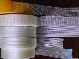 新友維供應 條形玻璃纖維膠帶,網格玻璃纖維膠帶,雙面玻璃纖維膠帶,纖維自粘帶膠帶