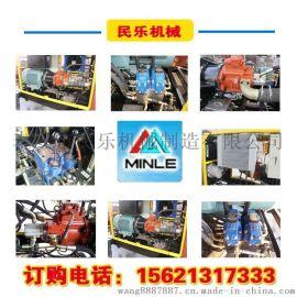 滨州市细石混凝土泵股份有限公司--产品30#(集团)欢迎您