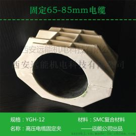 电缆隧道用三芯品字形电缆夹具生产厂家|户外单芯电缆抱箍