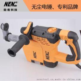 多功能电锤带吸尘器,无尘环保电动工具、电锤,冲击钻、电镐三用电动工具。能者电锤厂家直销