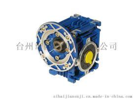 台州椒江四海机械 NMRV050蜗轮蜗杆减速机 齿轮箱通用机械设备