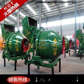 云南昆明厂家**JZC400混凝土搅拌机 液压爬梯式混凝土搅拌机 大型工程建筑用搅拌机