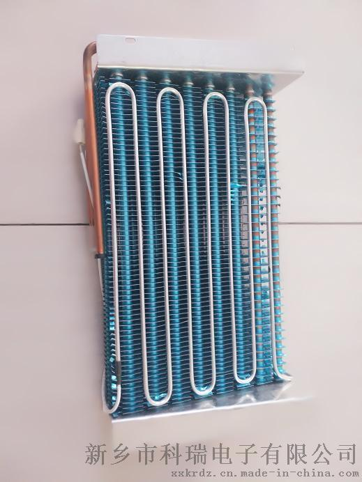 實驗室,,低溫,,無霜翅片蒸發器,,冷凝器