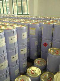 铁铝金属复膜胶粘剂XH-50T/K75