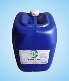 供应水性消泡剂S-124(可完全代替BYK-024