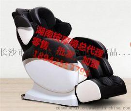 株洲电动按摩椅品牌