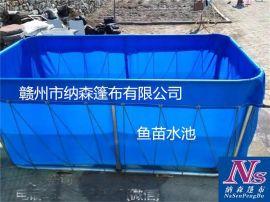 热销**防漏水帆布蓄水池 帆布鱼池 防水帆布 防雨布