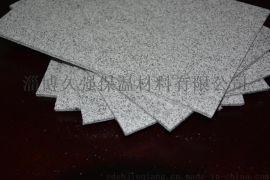 厂家直销石墨膨胀纤维纸