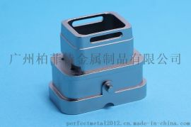 专业生产铝合金外壳/电子连接器/电子配件加工