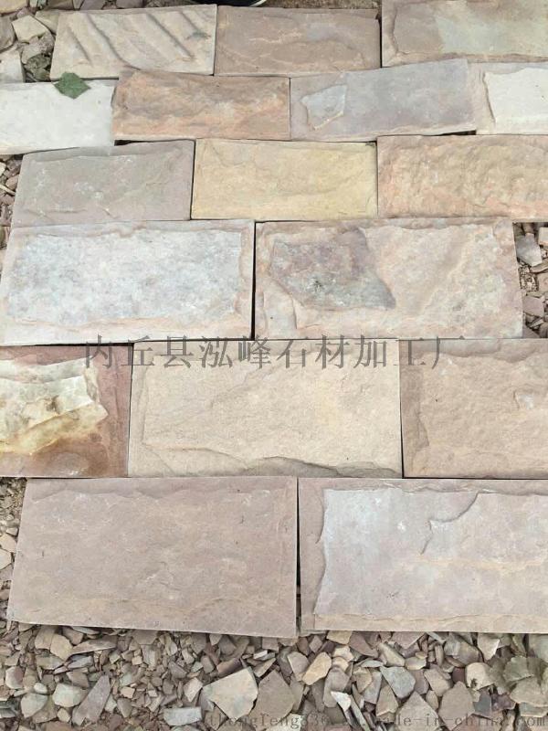 紅色蘑菇石廠家|粉紅色文化石價格|粉砂岩蘑菇石產地