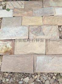 紅色蘑菇石廠家 粉紅色文化石價格 粉砂巖蘑菇石產地