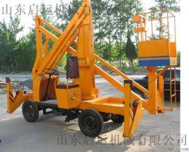 直銷 曲臂式升降機液壓升降平臺 電動升降臺自行式高空作業車16米