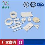 佳日丰泰氧化铝工业陶瓷基板耐高温高硬度非标订制陶瓷