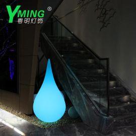 创意LED发光装饰落地灯家居庭院别墅娱乐场所照明灯饰水滴形状灯