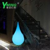 創意LED發光裝飾落地燈家居庭院別墅娛樂場所照明燈飾水滴形狀燈