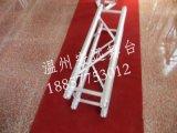 溫州鋁合金摺疊桁架定做 插銷式鋁合金桁架價格