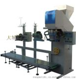 化肥种子颗粒定量包装机 电子计量包装秤 称重灌装缝口一体机
