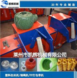 高速塑料打球机规格,线绳打球机,绕球机出厂价