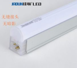 ledt5一体化 T5灯管 0.3米0.6米0.9米1米1.2米支架