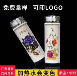 供应创意变色杯子双层玻璃陶瓷保温杯真空隔热带盖定制logo礼品广告杯
