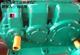 现货ZLY280-14-1圆柱齿轮减速机,型号齐全