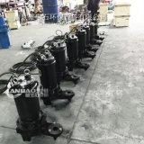 福建潜水曝气机生产厂家 现货供应