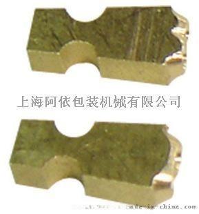 定制打码机专用字粒 钢字粒 铜字粒 2*4