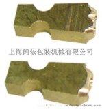 定製打碼機專用字粒 鋼字粒 銅字粒 2*4