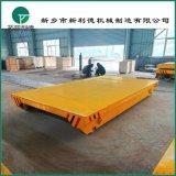 鋼包轉運車廠家現貨KPX蓄電池供電軌道平車
