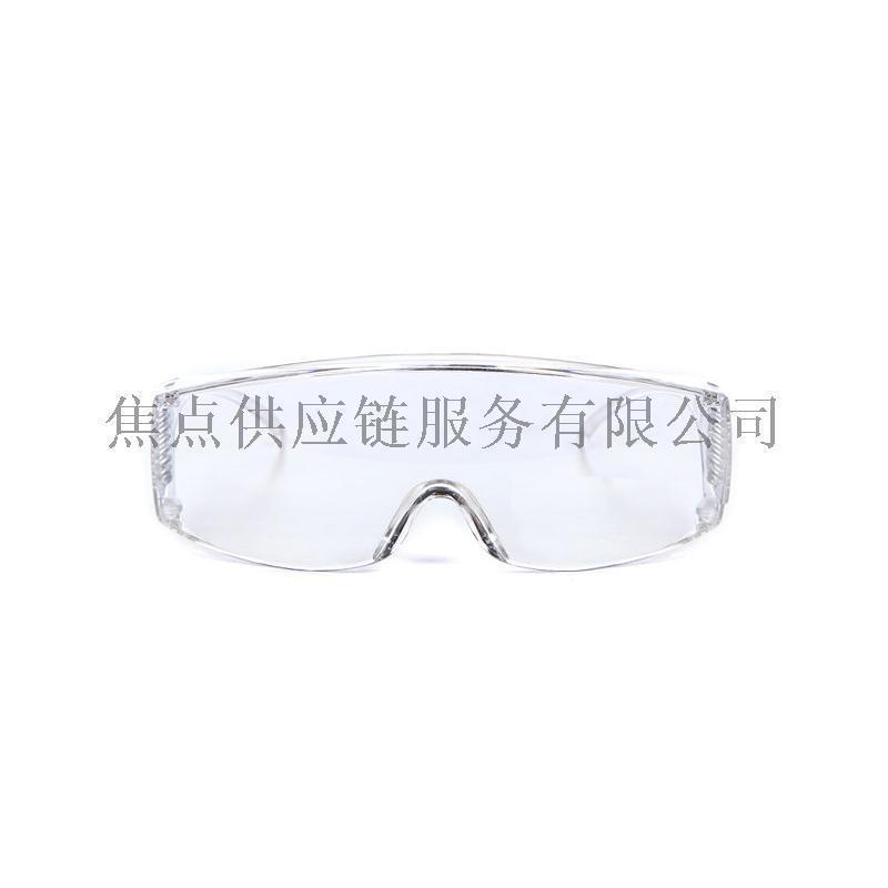 霍尼韋爾Honeywell VisiOTG-A透明鏡片 訪客眼鏡 訪客護目鏡