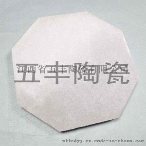 微孔陶瓷过滤砖过滤锅炉除尘废水和冲渣水