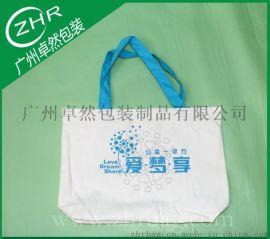帆布袋厂提供慈善公益广告袋 **帆布袋 印刷精美