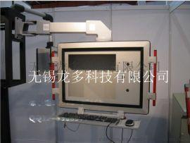 重型旋转 数控机床悬臂 自动化设备吊臂箱系统 控制柜 操作箱摇臂