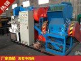 周口新型杂铜线粉碎机600干式铜米机一套多少钱