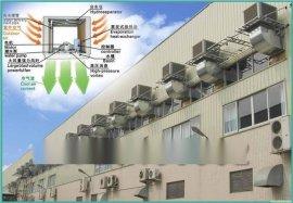 专业设计注塑车间降温设备/塑料厂降温方法