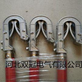 双冠电力35KV高压接地线生产厂家