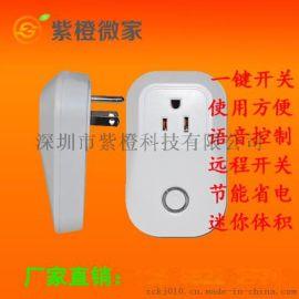 无线智能插座 10A/16A可选 过载保护