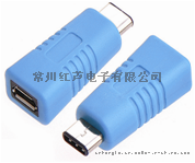 转接头 USB type-c to USB2.0 micro 5pin