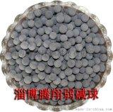廣西鹼性電氣石球廠家 水機用灰色弱鹼性球