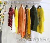 廣州大牌綺籽女裝尾貨一手貨源批發歐洲時尚前沿品牌女裝折扣走份