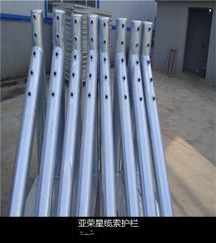 高速公路护栏厂家@缆索护栏厂家@柔性防撞护栏