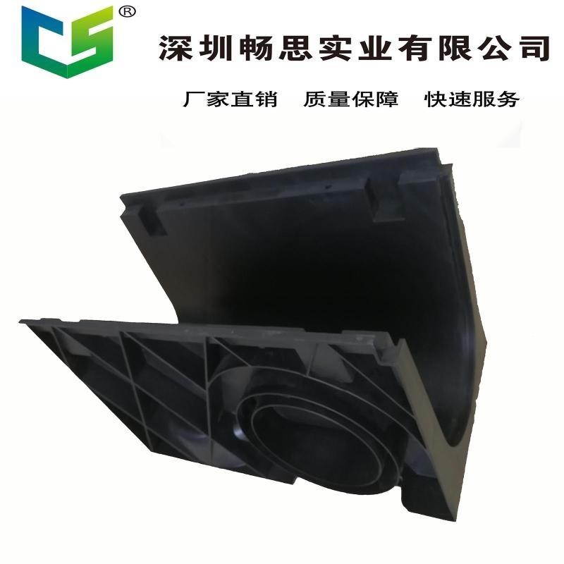 耐腐蚀截水沟 小区绿化HDPE截水沟 耐腐蚀树脂截水沟 缝隙盖板