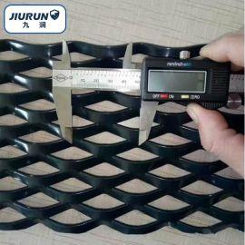 铝板网 幕墙装饰喷塑铝板网 菱形拉伸网支持订做厂家直销