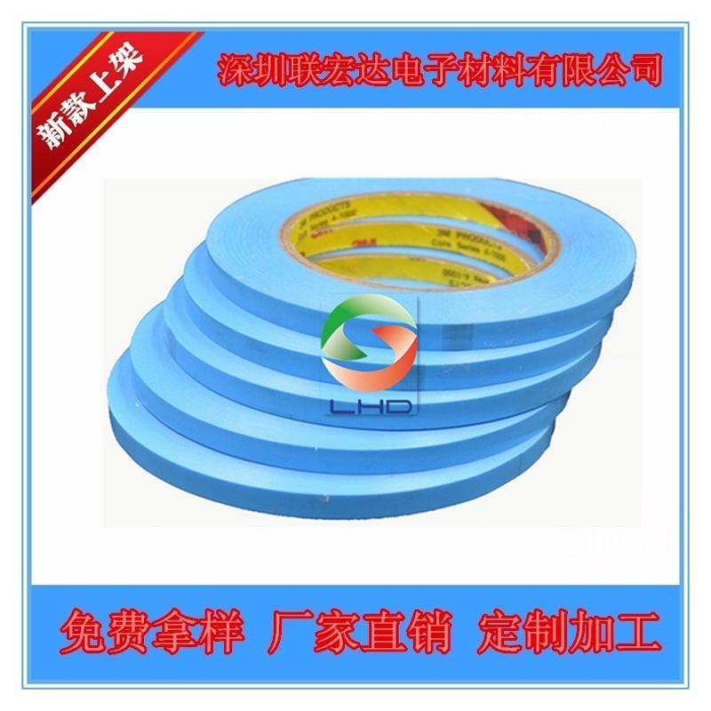 3M8898 蓝色电器胶带 天蓝色 可分切任意规格,厂家直销 量大优惠