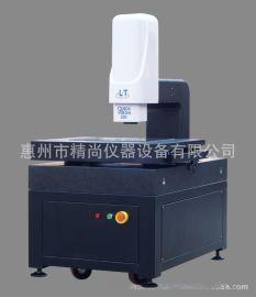 QVP5040 高精度(全大理石结构)全自动影像测量仪/惠州二次元