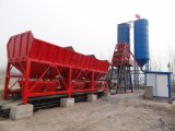 2HZS50站 混凝土雙臥軸強制式混凝土攪拌機 混凝土攪拌樓(站)