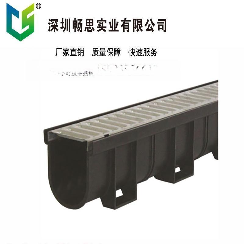 雨水道路排水溝 小區綠化HDPE下水道 耐腐蝕樹脂截水溝 縫隙蓋板