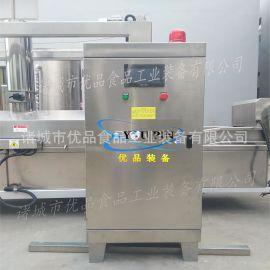 小龙虾电加热油炸机 定制全自动油炸生产线