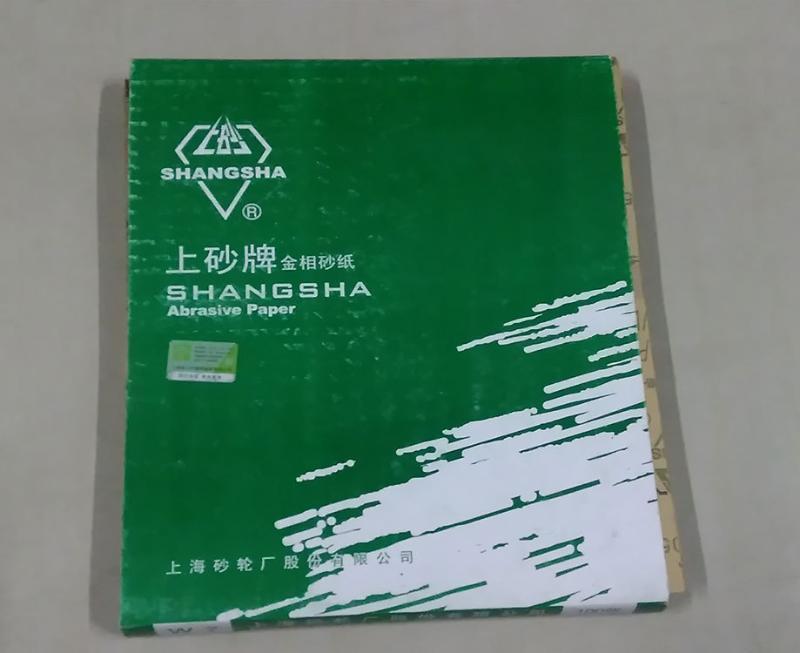 金相砂紙 W3.5-W70  乾性耐水砂紙